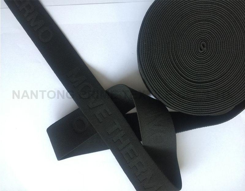 pants elastic --Factory